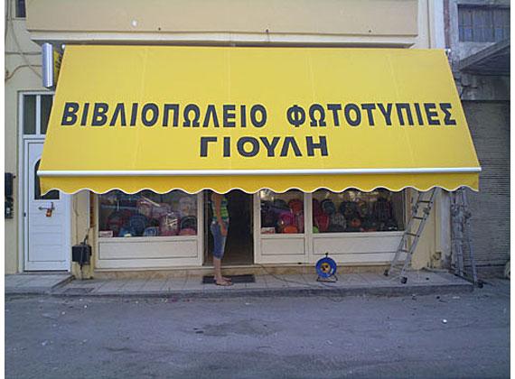 psifiaki_ektiposi_06